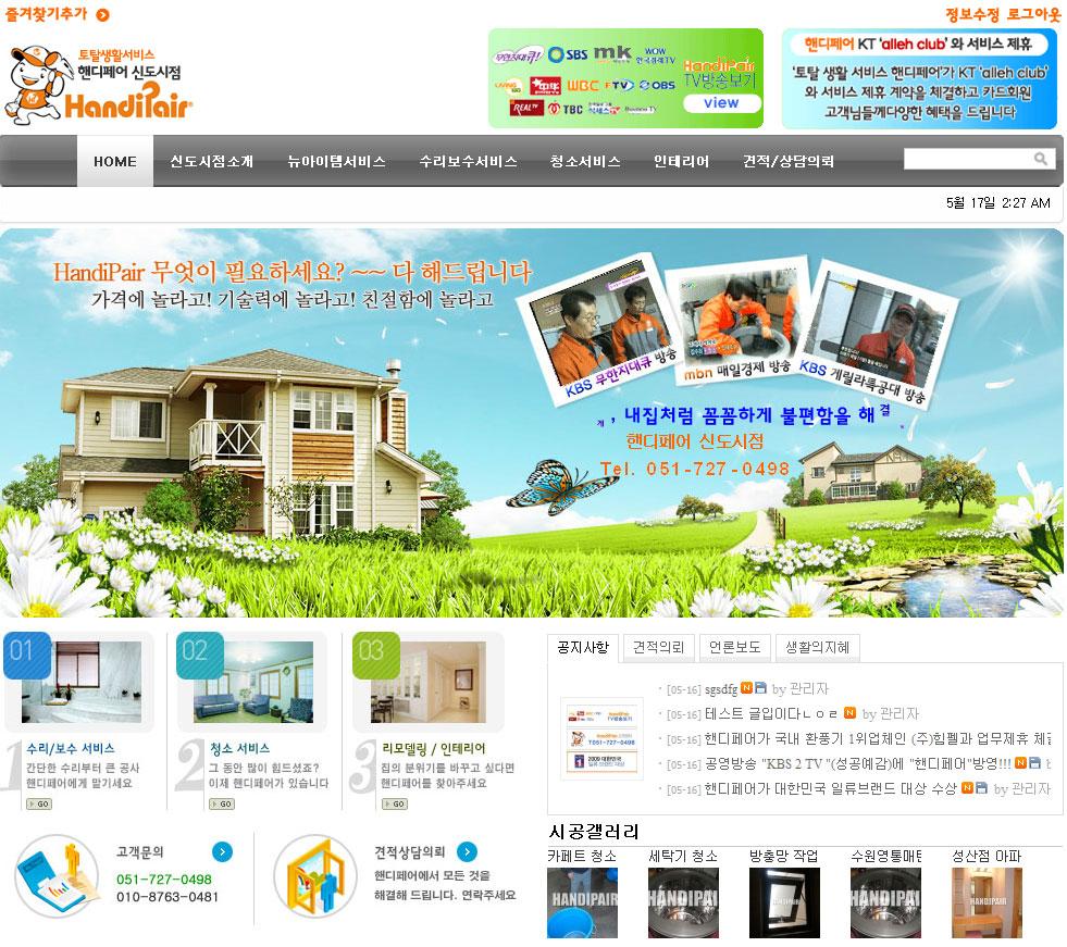 home100402.jpg